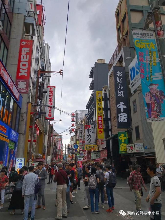japantravel3.png