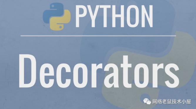 pythodecorator.png